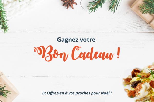 Noël approche à grand pas… Offrez un bon cadeau Le Baligan !