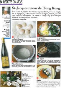 Page de la recette dans le magazine Pêche en mer